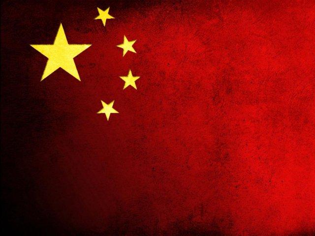 Экономика Китая на грани краха|Fondexx